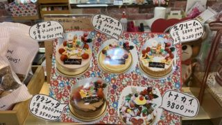 【2019】クリスマスケーキのご予約